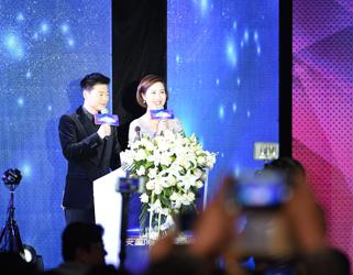 安徽网络公益盛典暖心上演