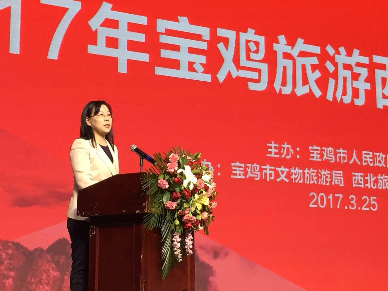 宝鸡 丁琳_2017年宝鸡旅游西北营销大会在西安成功举办_陕西频道_凤凰网
