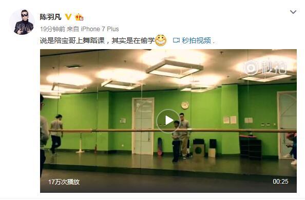 陈羽凡发视频声明回应出轨,陈羽凡声明2015年已离婚 娱乐八卦 第5张