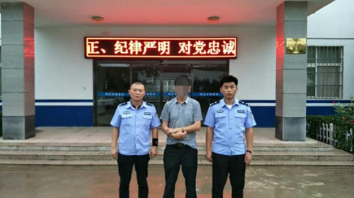 """商丘市睢阳区法院:暴雨中千里之外追""""老赖"""""""