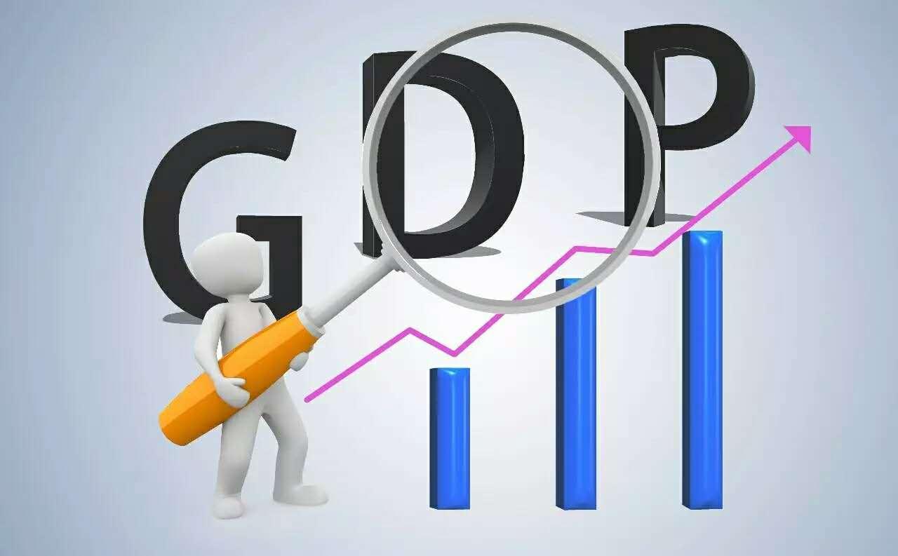今年一季度全国各省gdp_中国今年gdp目标