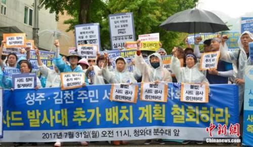 美欲和平解决朝核问题 韩民众抵制政府部署萨德