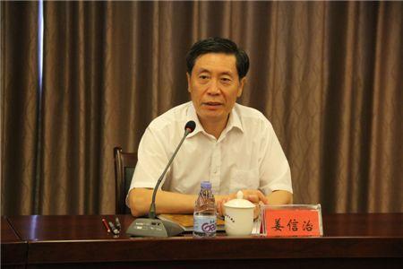 治常委照片_姜信治任中组部常务副部长,明确为正部长级_凤凰资讯