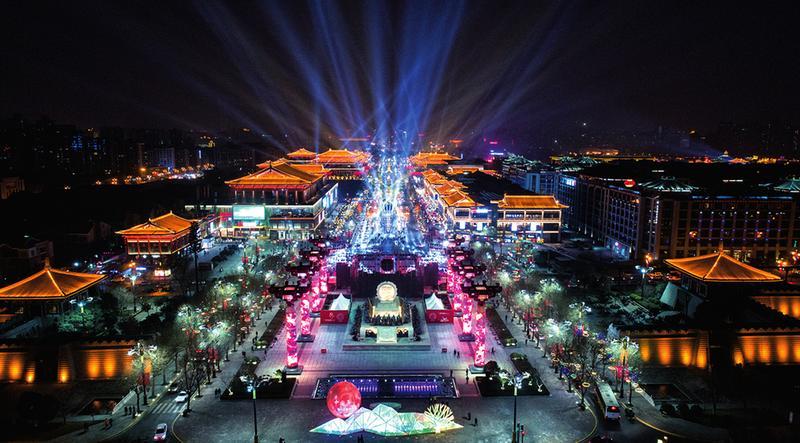 """财经资讯_西安年·最中国:""""现代唐人街""""点亮最美小年夜_陕西频道_凤凰网"""