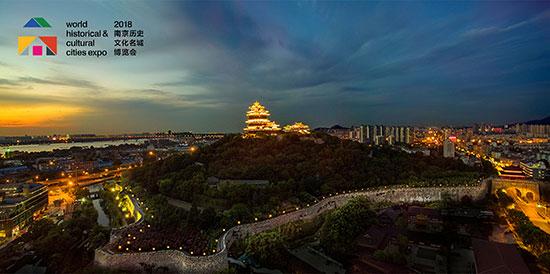 财经资讯_第八届南京历史文化名城博览会即将于5月25日开幕_江苏频道_凤凰网