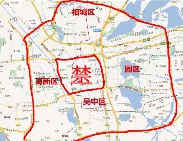 机动车行驶证_苏州5.8万辆车被限行 具体限行区域公开_江苏频道_凤凰网