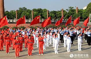 安徽庐江:千人快闪 唱响《我和我的祖国》