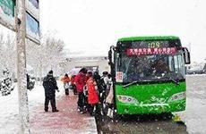 西安公交启动冰雪营运预案 多措并举保障市民出行