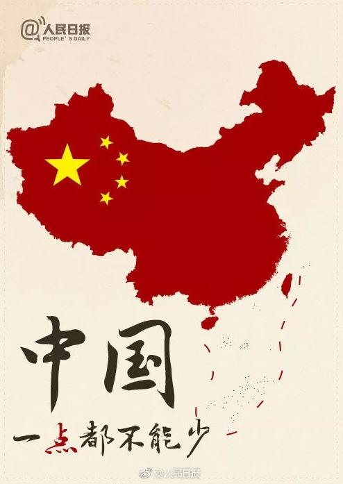 """黄岛地图_将台湾标注为""""国家""""问题地图差点出口国外 安徽一公司被罚 ..."""