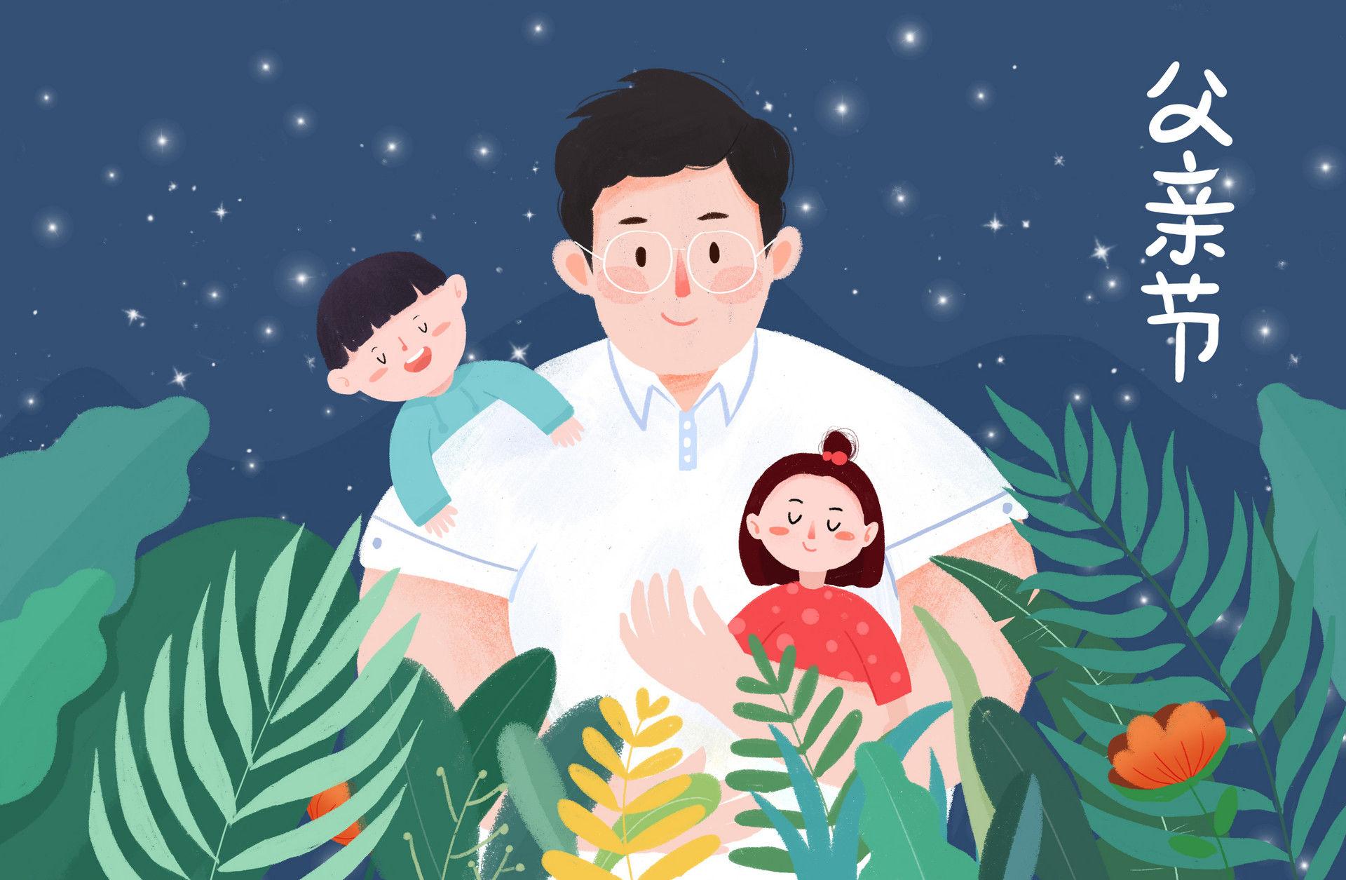 军事资讯_父亲节起源已久,中国也有自己的父亲节_青岛频道_凤凰网