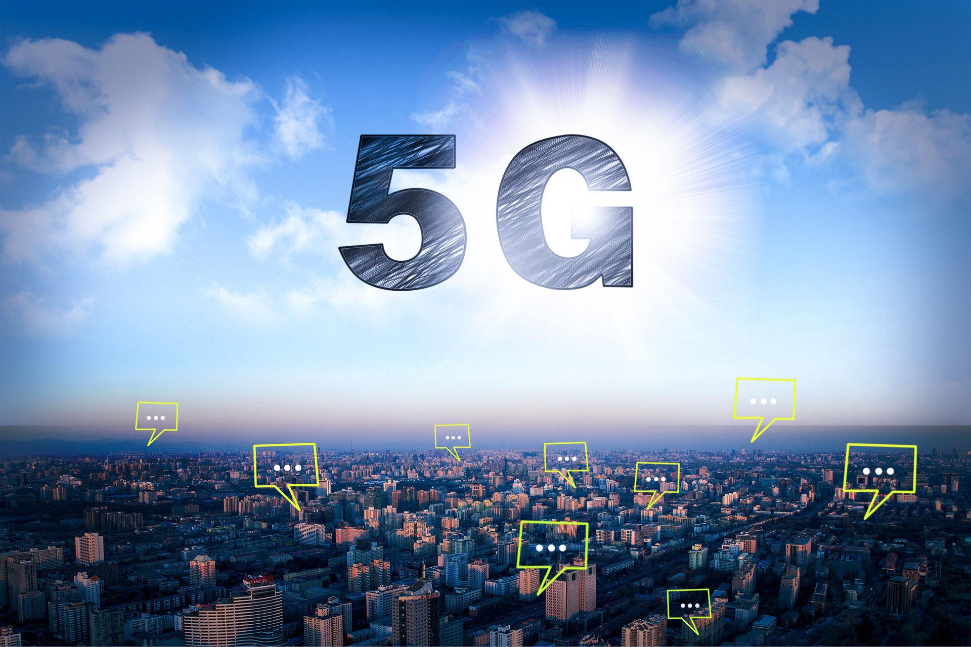 山东济南新闻视频_青岛入围全国首批5G城市 5G服务将于9月底前推出_青岛频道_凤凰网