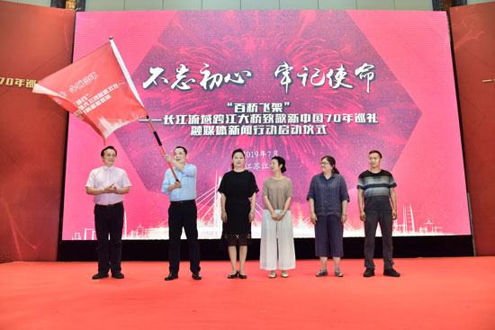 致敬新中国70年 11家交通广播电
