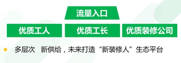 深圳市土巴兔_同时也让优质的装修公司,真正具备个性化设计能力的公司,能够在土巴兔