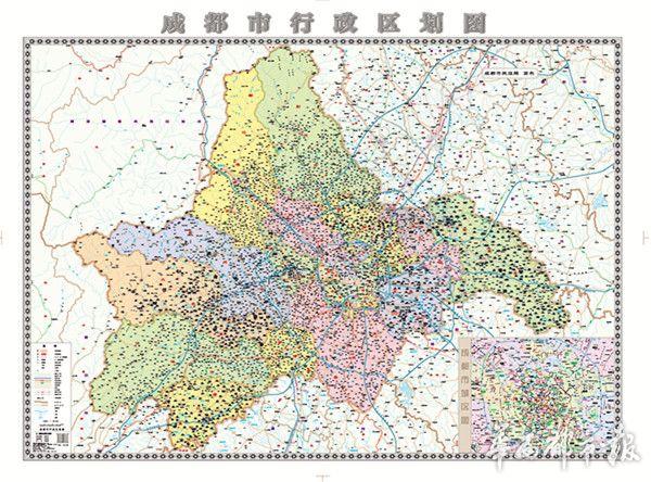 成都市行政区划图_新版《成都市地图》6日上市 最大变化:增加了简阳_凤凰资讯