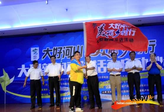 张家口市委常委、宣传部长赵占华向采访团授旗。长城网 张世豪 摄