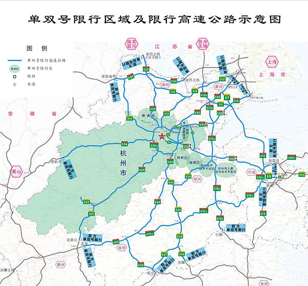 中俄加美高铁线路图_铁路 商业经济 泾阳网