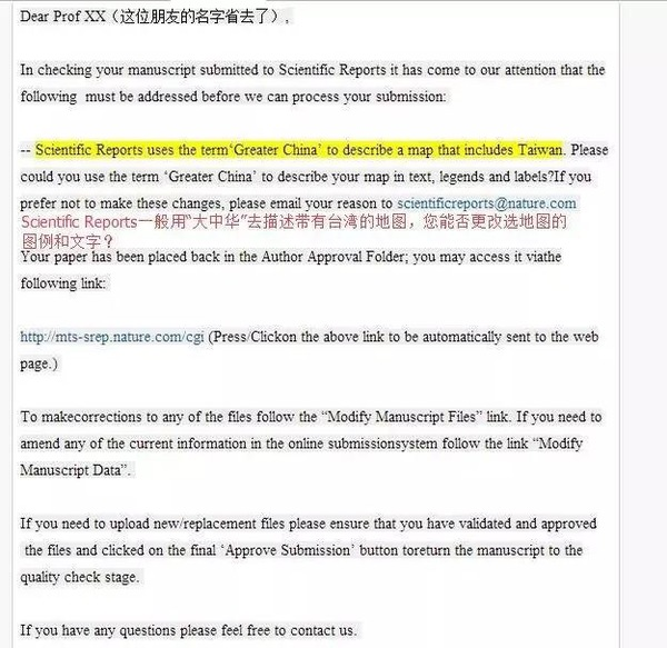"""凭什么要删""""九段线""""!中科院研究员向西方期刊""""宣战""""!_凤凰资讯"""