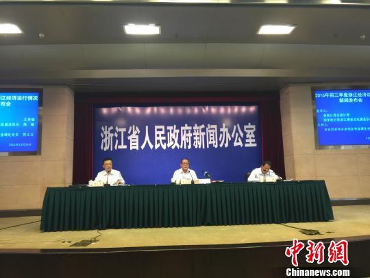 2011年前三季度gdp_31個省份前三季度GDP大全:遼寧成唯一負增長省份