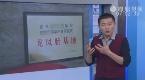 """南京:医院宣传""""龙凤胎基地""""真实性引质疑"""