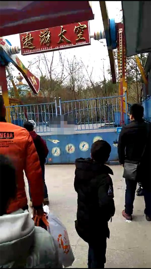 丰都县新闻网_重庆丰都一女子从游乐设施上高空坠落身亡,后续处置正在进行 ...