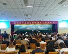 南阳民营企业创新创业讲习堂在西峡县举办