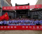 大唐三门峡发电公司赴刘少奇旧居举行?#25215;?#25945;育活动
