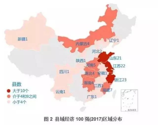 2019河南縣域經濟_拽 河南5縣市上了2017中國縣域經濟百強榜