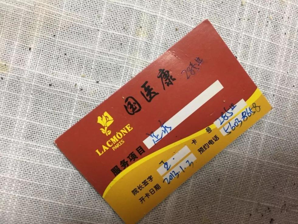 """九旬老人求助:""""从一次免费足疗到骗走我300万!""""记者暗访揭开黑心养生馆内幕"""
