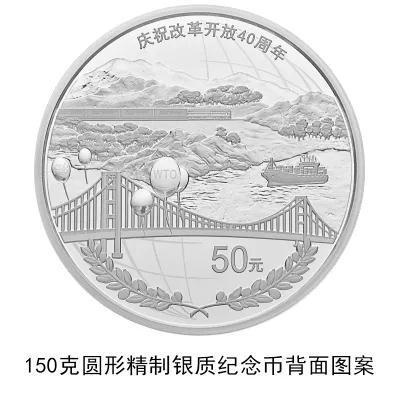 资料图:改革盛开币150克银币。来源:央走官网