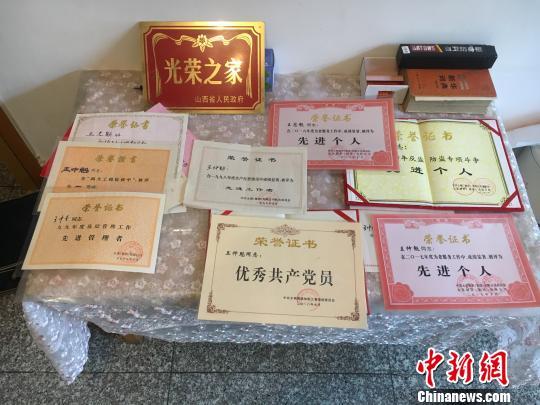 http://www.kzmahc.tw/wujinjiadian/361170.html