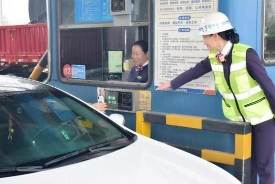 南京机场高速刷苏宁支付 单单有立减
