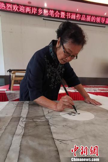 台湾书画家陈清贵在两岸乡愁笔会现场创作。 孙虹摄